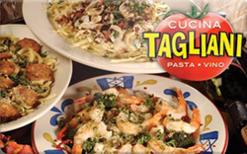Sell Cucina Tagliani Gift Card