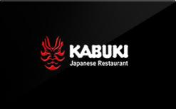 Sell Kabuki Gift Card