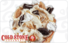 Buy Cold Stone Creamery Gift Card