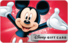 Buy Disney Gift Card